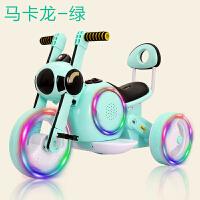儿童电动摩托车三轮车1-3-5-6周岁充电男女小孩可坐人玩具脚踏车 马卡龙绿+闪光轮灯光音乐早教 15天无理由退换