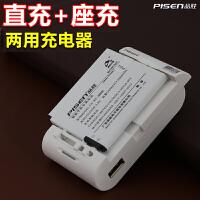 多功能直充 安卓充 USB快速充电器 手机内置电池的充电器座充SN1281 适用电池长度:50-80毫米【3.8V H
