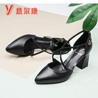 意尔康女鞋2018新款女士单鞋8152DR26427W