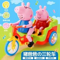 1电动三轮车玩具老爷车音乐车卡通玩具车自行车带炫彩灯光音乐
