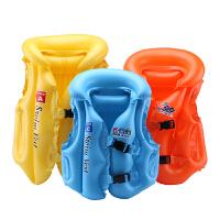 男童女童宝宝充气浮力衣背心初学游泳装备儿童救生衣游泳马甲充气