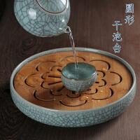 龙泉青瓷茶盘陶瓷圆形中式功夫茶具家用客厅现代简约储蓄水干泡台