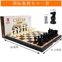 ���H象棋�和��W生西洋棋�Т判院诎灼灞P套�bCHESS大�棋子