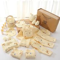 春秋夏季0-3个月宝宝用品礼物婴儿衣服棉婴儿套装婴儿礼盒