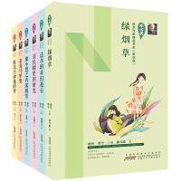 冰心奖获奖作家精品书系(原创版 套装6册)