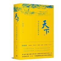 情景剧式日语口语会话王:交际职场篇2-9【正版特价】