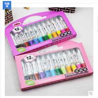 魔笔小良 12色涂鸦笔 MP-2110B 粗笔头 可湿擦 消失无痕迹