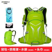 户外登山包双徒步背包骑行背包双肩运动背包男女20L 20升