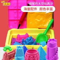 儿童沙泥小板凳套装玩具沙子套装粘土3d彩泥火星沙