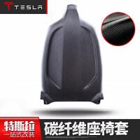 于14-18tesla特斯拉modelS X真碳纤维座椅背前排座椅靠背改装