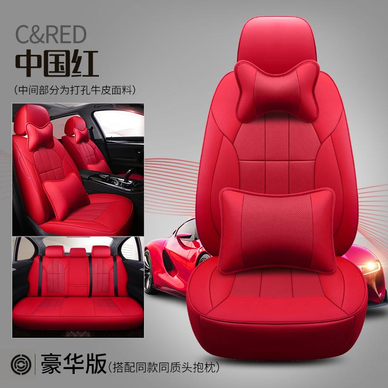 真皮汽车坐垫宝马x1x3沃尔沃xc60s60l奥迪Q3Q5专用全包四季座套SN9985