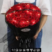 仿真玫瑰花束生日求婚表白礼物浪漫情人节送男女生女友闺蜜礼品