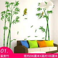 3D立体墙贴纸贴画竹子风景画客厅卧室沙发背景墙装饰自粘墙纸壁画 特大