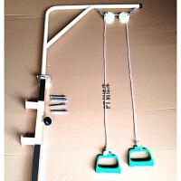 上肢滑轮吊环牵引训练器中风偏瘫肩关节锻炼器材