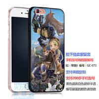 来自深渊手机壳iphoneXR三星note9一加7小米mix3坚果pro2S魅族16 浅灰色 1