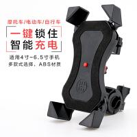 电动摩托车用手机架 快速充电弯梁车踏板车手机导航支架 骑行通用
