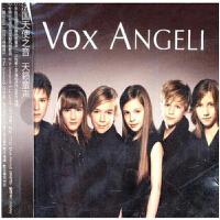 天籁童声:法国天使之音(CD)