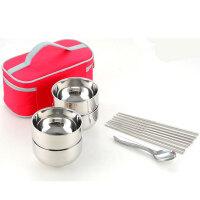 便携餐具不锈钢碗筷套装 双层防烫家用饭碗旅行便携碗筷套装 四人套装红色