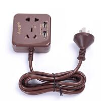 智能排插带usb插座桌面接线板拖线板智能插排旅行2a充电迷你插座SN9220 深棕色 线长1.5米