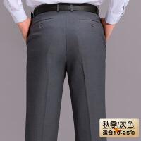 西裤男宽松秋冬季男士免烫西装裤中年直筒商务男裤黑色加绒厚裤子