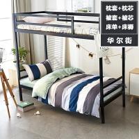 宿舍床上用品三件套学生单人0.9m床垫枕头被子被褥六件套装1.2米