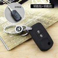 一汽奔腾09-13款B50 老B70专用汽车钥匙套
