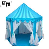 征伐 儿童帐篷 宝宝过家家公主室内游戏屋