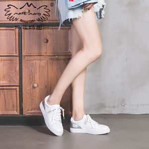 玛菲玛图新款韩版百搭基础小白鞋女学生原宿系带平底真皮休闲板鞋M19811699T8