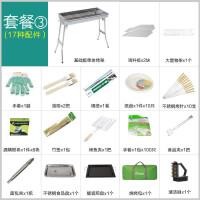 2018新款 �敉��烤�t子加厚木炭家用��烤架便�y折�B不�P�烤�~�t5-10人