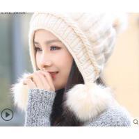新品韩版双层针织兔毛帽子潮百搭双球女士毛线帽子