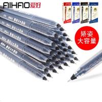 爱好矫姿中性笔大容量0.5mm学生用考试签字笔47920批发碳素笔全针管黑色水笔红蓝色一次性三角形笔财务杆