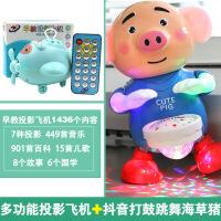 ?抖音小猪电动机器人儿童玩具男宝宝1-2周岁3女孩跳舞海草舞萌萌猪