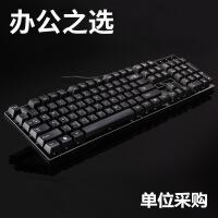 追光豹Q17黑色新上市单位采购办公长方形有线usb接口家用键盘
