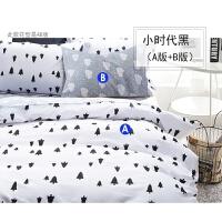 宽幅2.35米棉宝宝布料全棉儿童面料1米起售可定做床品 乳白色 小时代黑A版