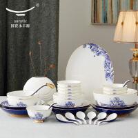 国瓷永丰源 先生瓷海上明珠 29头陶瓷中餐具套装碗碟碗盘勺家用