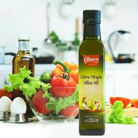 【中粮我买】佰多力特级初榨橄榄油瓶装250ml(西班牙)