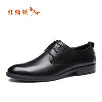 【红蜻蜓抢购,抢完为止】红蜻蜓男鞋新款商务正装鞋英伦潮流真皮韩版结婚皮鞋男士