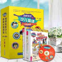 剑桥彩虹少儿英语 分级阅读 第一级 全29册+CD 3-6-8-12岁儿童自然拼读绘本小学一年级入门自学零基础幼儿英文