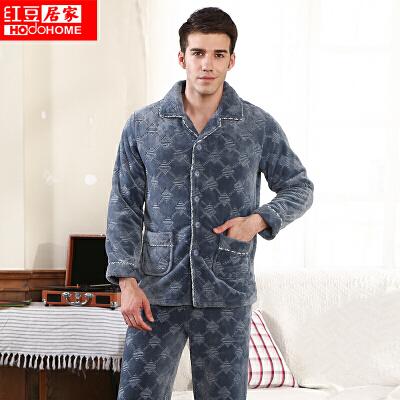 红豆居家睡衣男长袖秋冬新品纯色法兰绒加绒加厚翻领家居服套装 灰蓝