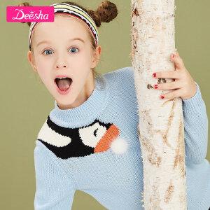 【3件3折到手价:56元】笛莎女童套头针织衫2018冬季新款中大童趣味企鹅撞色毛衣