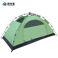 单人自动帐篷双层防雨钓鱼帐篷免搭速开超轻帐篷套餐甩