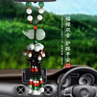 汽车挂件饰品玉双貔貅车内后视镜符吊坠车载挂件葫芦