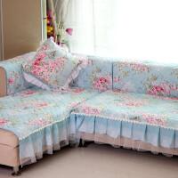 木儿家居 布艺沙发垫 防滑易清洗无异味蓝色款罗曼蒂克