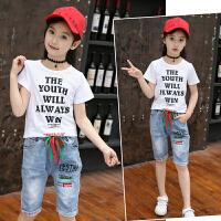 新款套装洋气时髦儿童夏季短袖两件套韩版女孩衣服潮