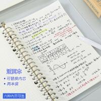 蓝果A5B5活页2本装学生错题记事本笔记本可替换�刃景旃�日记本子