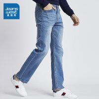 [2件4折价:56元,仅限8.21-24]真维斯男装 春秋装 休闲弹性舒适大方牛仔裤
