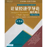 【二手书8成新】计量经济学导论-现代观点 (第五版)杰弗里・M 伍德里奇 (Jeffrey M Wooldridge)