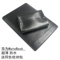 华为戴尔笔记本电脑包MateBook E/X/D内胆包12/13/15.6寸xps超薄