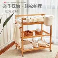 豆巴米榉木尿布台婴儿床实木护理台新生儿宝宝抚触按摩洗澡可移动
