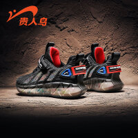 【品牌�惠:68元】�F人�B5男童6�\�有�2020年7新款8秋季9春秋款10男童11�q3�和�鞋12